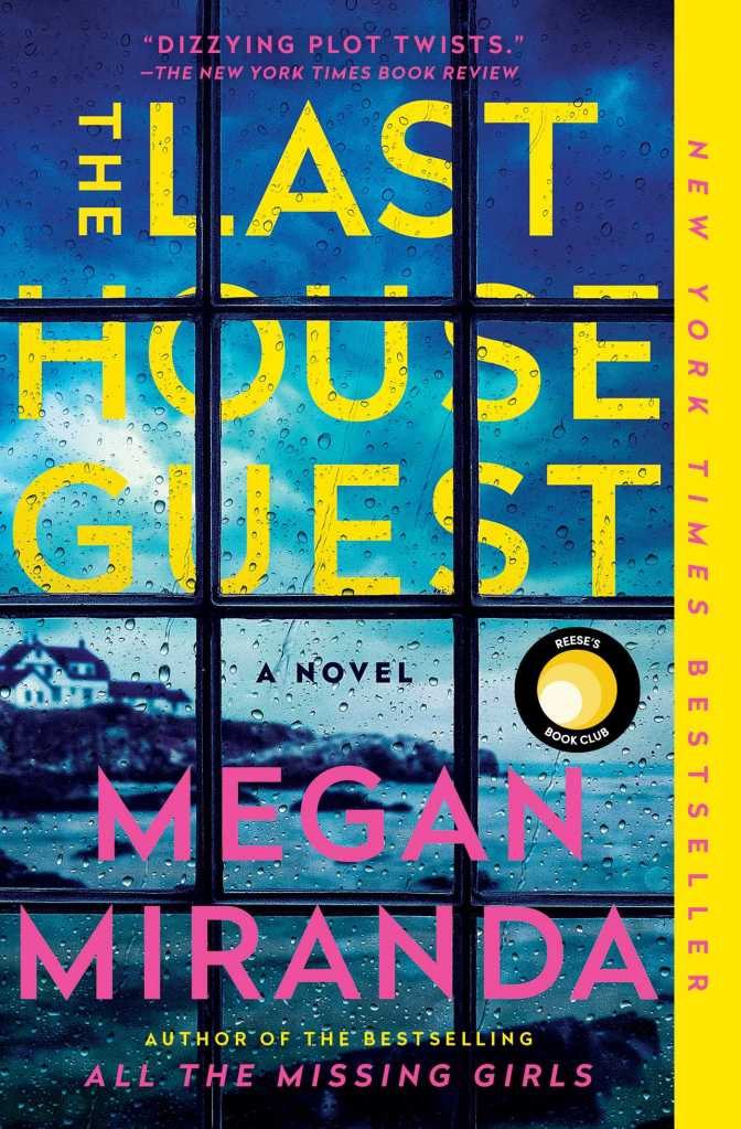 The Last House Guest by Megan Miranda catalog link