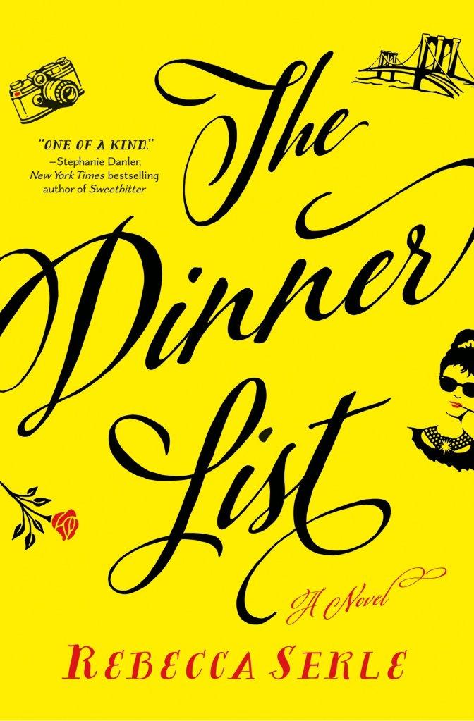 The Dinner List catalog link