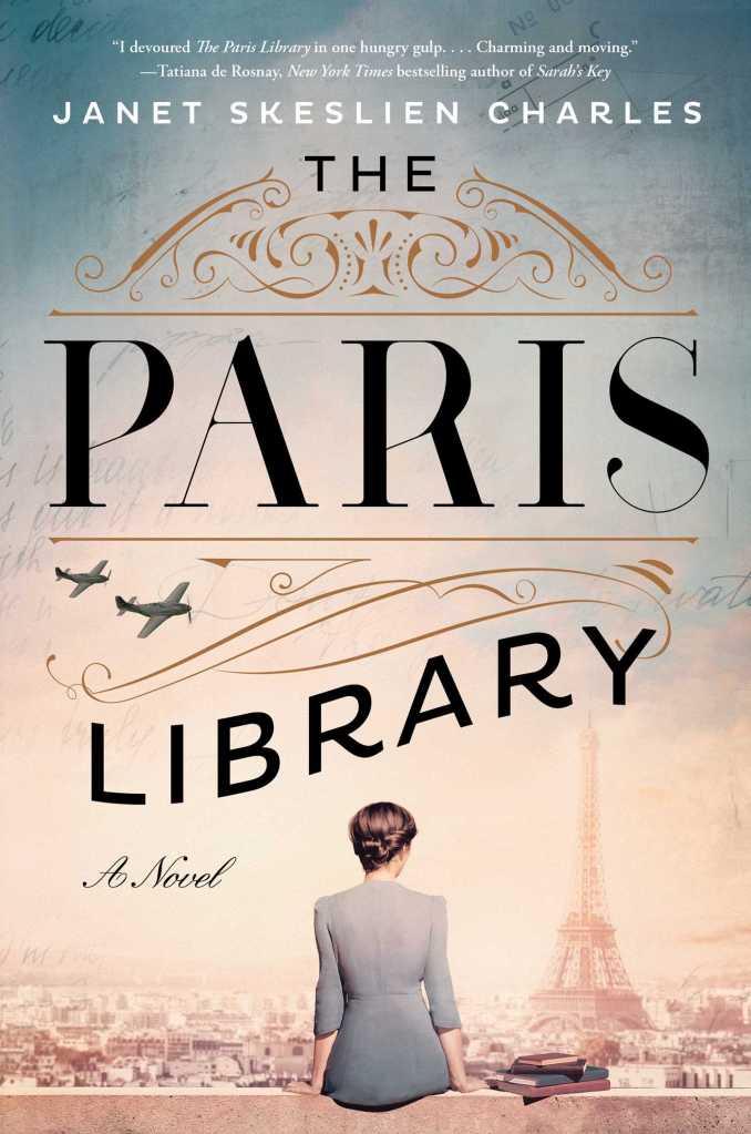 The Paris Library catalog link
